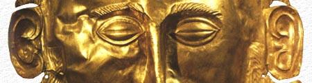 Masque funéraire mycénien - Musée National d'Archéologie, Athènes