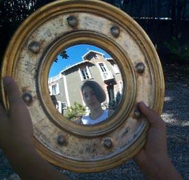 Miroir convexe actuel